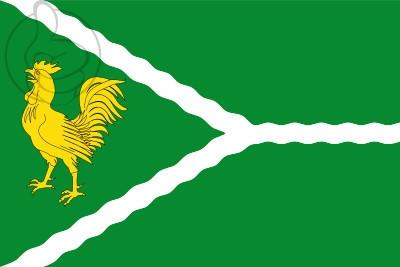 Bandera Ripoll
