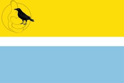 Bandera Llinás del Vallés