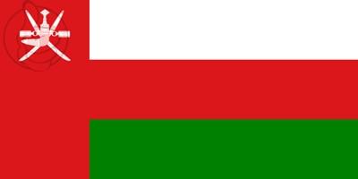 Bandera Omán