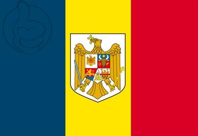 Drapeau Roumanie C/E