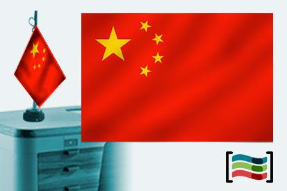 Bandera de China sobremesa bordada