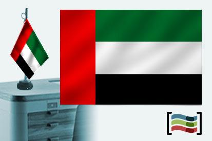 Bandeira da lâmpada de mesa bordada de Emiratos Árabes Unidos