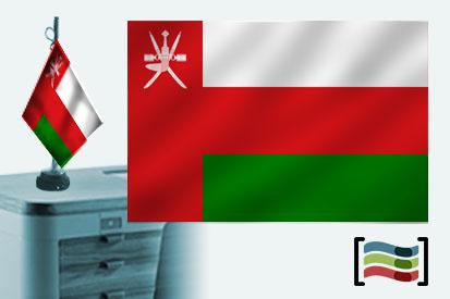 Bandera de Omán sobremesa bordada
