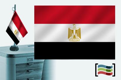 Bandera de Egipto sobremesa bordada