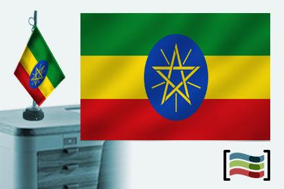 Bandera de Etiopía sobremesa bordada