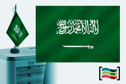 Bandera de Arabia Saudí sobremesa bordada