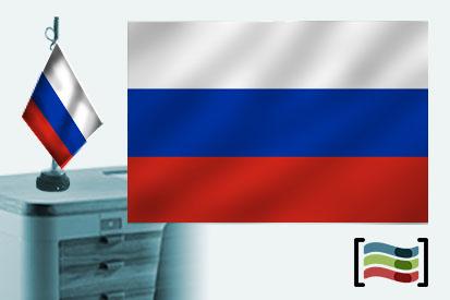 Bandera de Rusia sobremesa bordada
