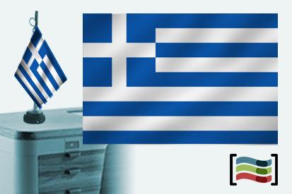 Bandera de Grecia sobremesa bordada