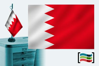Bandera de Bahrein sobremesa bordada