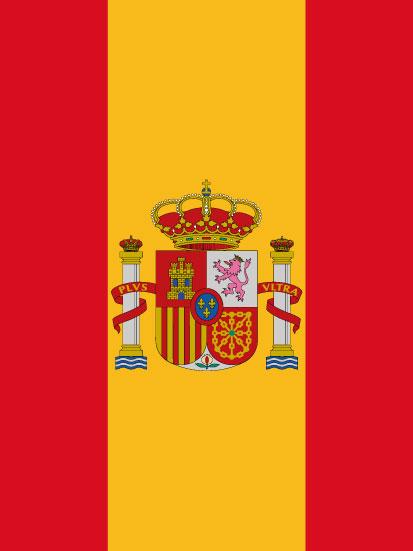 Mochila de España con escudo