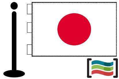 Bandera de Japón sobremesa bordada