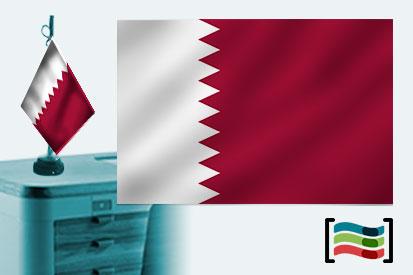 Bandera de Qatar sobremesa bordada