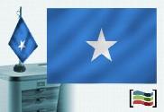 Bandiera della Somalia ricamata tovaglia