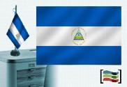 Flag of Nicaragua embroidered tablecloth