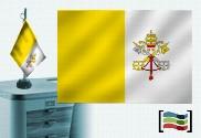 Bandiera del Vaticano ricamata tovaglia