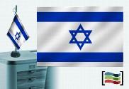 Bandera de Israel sobremesa bordada