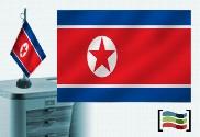Drapeau de la Corée du Nord brodé pour bureau