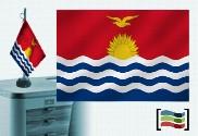 Bandiera della tovaglia ricamata Kiribati