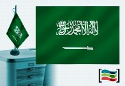 Flag of Saudi Arabia embroidered tablecloth