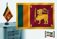 Drapeau du Sri Lanka brodé pour bureau