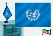 Drapeau O.N.U. de bureau, brodé