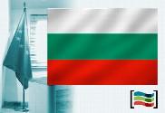 Bandera de Hungría para despacho