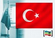Flag of Turkey for office