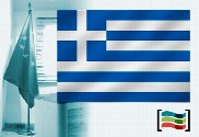 Bandera de Grecia para despacho