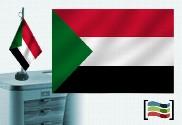 Bandiera del Sudan ricamata tovaglia
