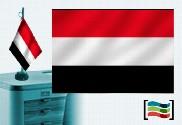Bandiera della Yemen ricamata tovaglia