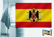 Bandera de España Preconstitucional para despacho