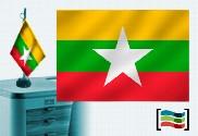 Bandiera della Birmania (Myanmar) lampada da tavolo ricamata