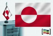 Bandiera della Groenlandia tovaglia ricamata