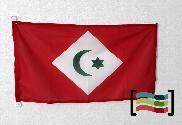Bandera de República del Rif