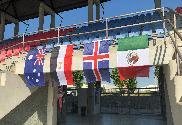 Bandiera di Messico