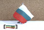 Bandiera di Russia