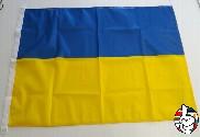 Drapeau de la Ukraine