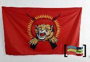 Bandera de Tamil Eelam