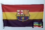 Bandera de República personalizada 2
