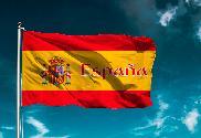 Bandera de España nombre