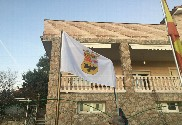 Bandera de Porzuna