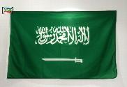Drapeau de la Arabie Saoudite