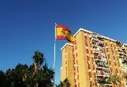 Bandeira do Espanha C/E