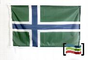 Bandera de South Uist