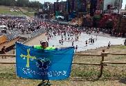 Bandera de TomorrowLand Asturias