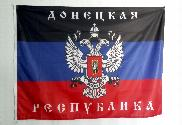 Bandera de República de Donetsk