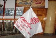 Bandera de Cáritas personalizada