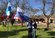 Bandera de Santander C/E