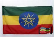 Drapeau de la Ethiopie
