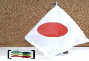Drapeau de la Japon